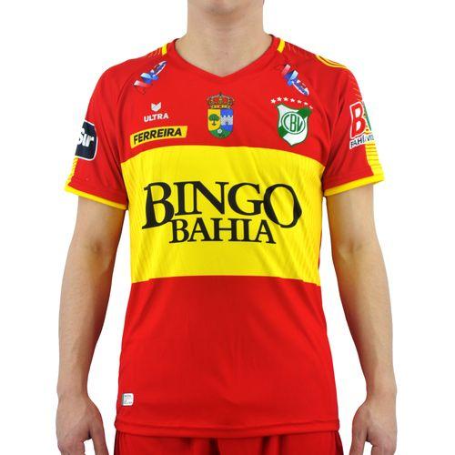 Camiseta-Ultra-Caballero-Futbol-Bella-Vista-2018-Principal