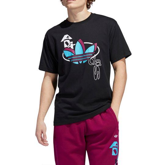 remera-adidas-hombre-streetball-tref-negro-ad-gd2142-Principal
